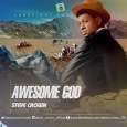 4c826-pjb-free-awesome-god-steve-crown-art